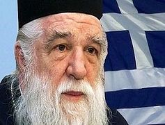 """Orthodox Greece is dying. We have been occupied without a war""—Met. Ambrose of Kalavyrta"