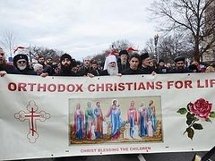 Orthodox Christians make strong showing at 2017 March for Life