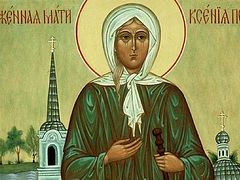 We've Come to Matushka… Remembering Blessed Xenia