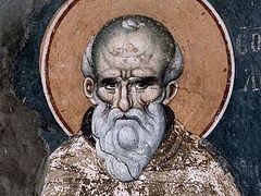 Учение преподобного Максима Исповедника о страстях