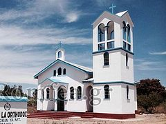 Church of St. Catherine consecrated in Tanzania