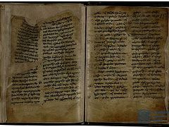 Ancient Georgian Gospel could be added to UNESCO heritage list