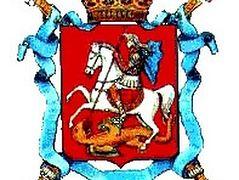 «Московский герб: герой пронзает гада»