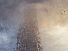 Падение вавилонской цивилизации (Беседы на кн. Бытия)