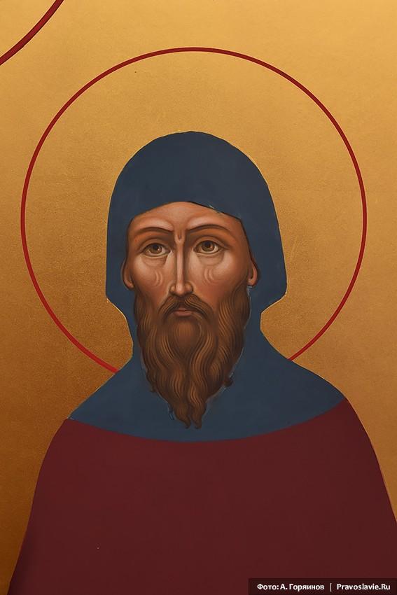 Святой равноапостольный Кирилл