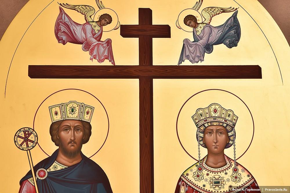Равноапостольные царь Константин и царица Елена