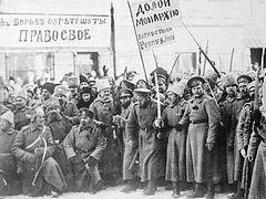 Начало конца Российской империи