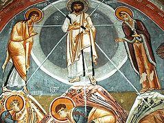 Communion of the Taboric Light