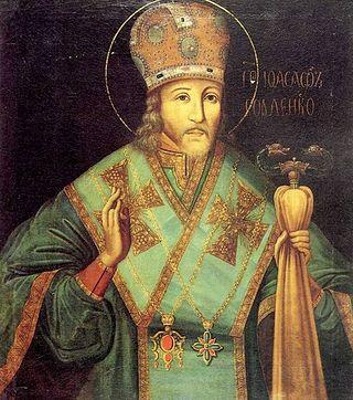http://www.pravoslavie.ru/sas/image/100260/26078.p.jpg
