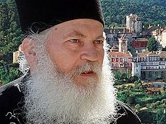 Abbot Ephraim of Vatopedi and other defendants acquitted in land exchange case