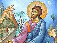 Как христиане становятся христианами?