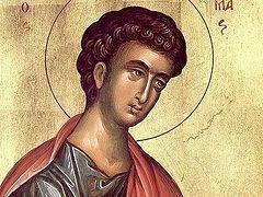 Верность апостола Фомы