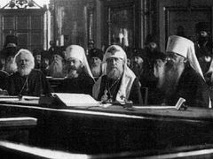 Feast of Holy Fathers of 1917-1918 Local Russian Council established
