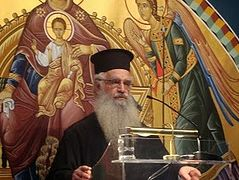 Defense and Declaration of Cessation of Commemoration of Bishop on Account of the Teaching of Heresy