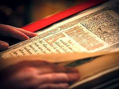 Why is it Important to Read the Holy Gospel at Home, and How to Do it Properly?