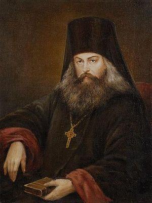 St. Ignatius (Brianchininov).