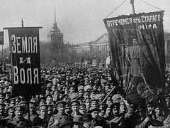 «Февральская революция явилась крахом всего!»