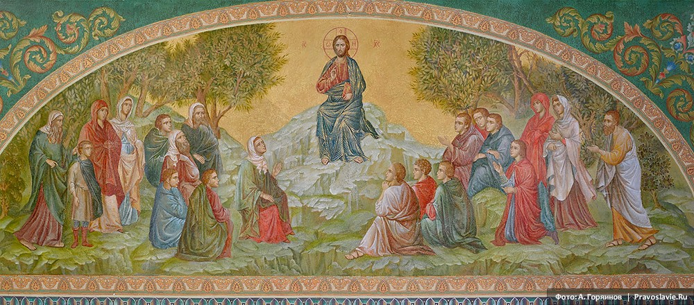 Нагорная проповедь. Роспись нижнего храма