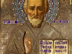 St. Nicholas once saved Met. Hilarion from death, the hierarch believes