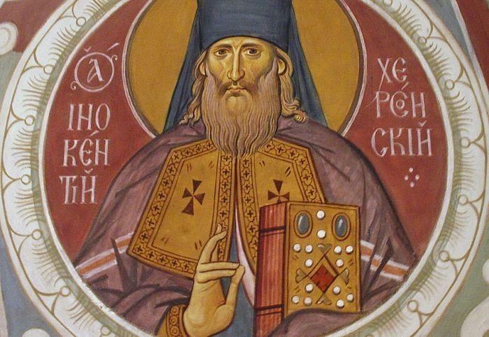 Святитель Иннокентий (Борисов), архиепископ Херсонский и Таврический