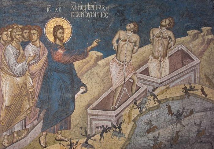 Чудеса Христовы / Православие.Ru