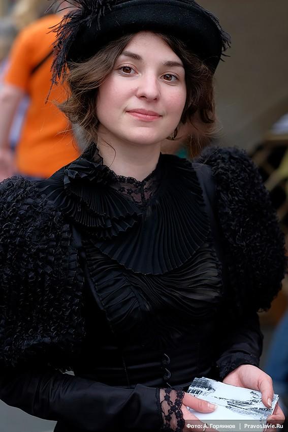 Дама конца XIX века