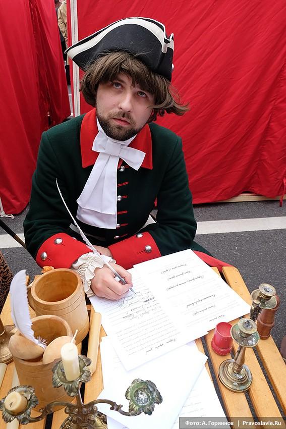Военный писарь начала XVIII века