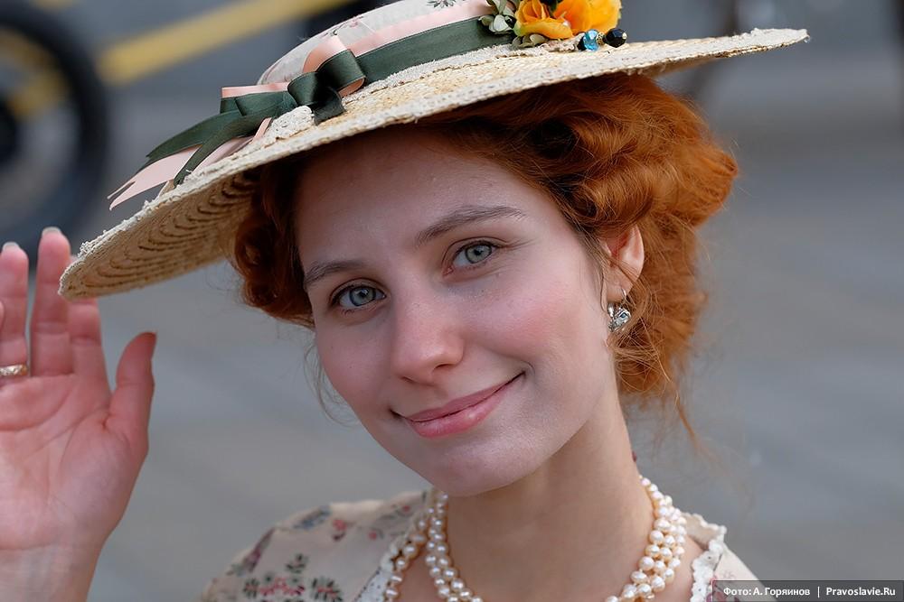 Дама XIX века
