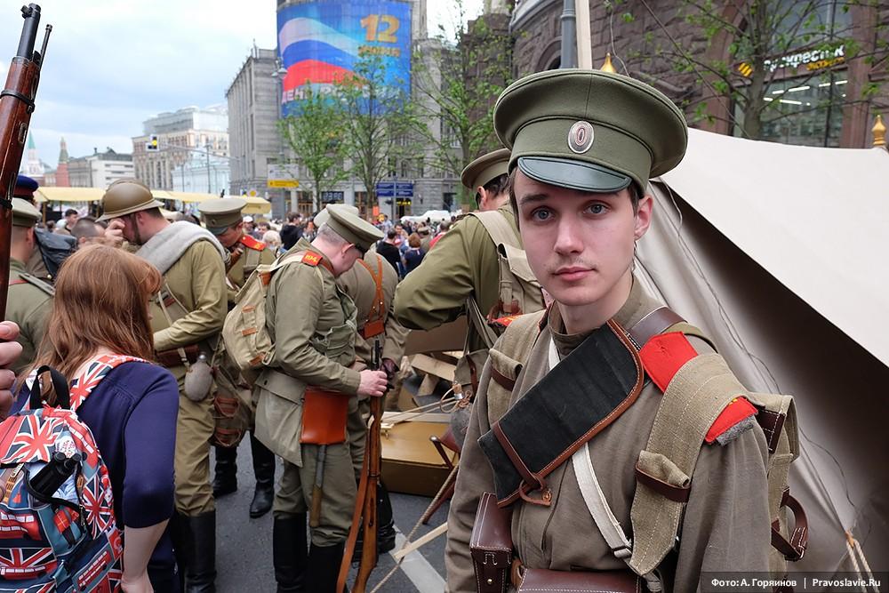 Солдаты Русской Императорской армии