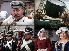 Времена и эпохи 2017: История побед России