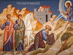 """Is the Apostle's Fast """"Easier""""?"""