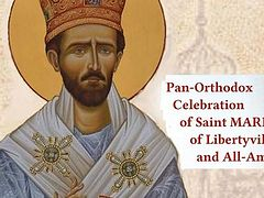 Schedule for Glorification of St. Mardarije of Libertyville and All-America announced