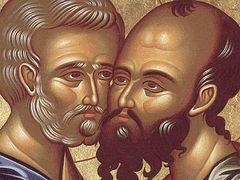 Ученики Христовы