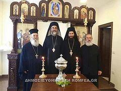 New church of St. Paisios the Athonite consecrated in Syria