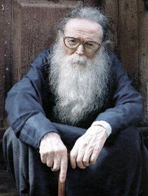 Протоиерей Михаил (Труханов)