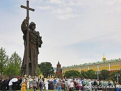 Delegations from 10 Orthodox Churches gather in Moscow to celebrate the Baptism of Rus'