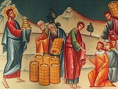 Bringing Everything to Christ
