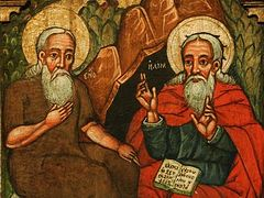 Did Enoch and Elijah (Elias) Ascend into Heaven?
