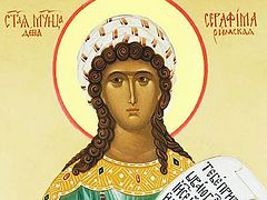The Suffering of the Holy Virgin-Martyr Seraphima