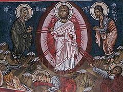 Учение свт. Григория Паламы о Преображении Господнем