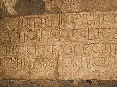 11th century Georgian king's grave discovered at ancient monastery