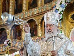 The Patriarch's Word. Podvig