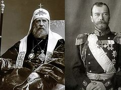 Tsar Nicholas II and St. Tikhon of Moscow make Forbes' list of most influential Russians of 20th century