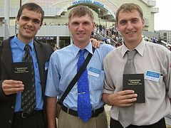 Диспут со «свидетелями Иеговы»