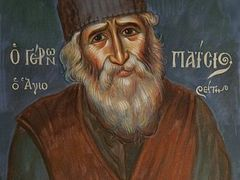 Testimony of an unknown miracle of St. Paisios the Athonite