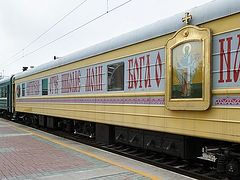 Russian spiritual revival train unites city and village