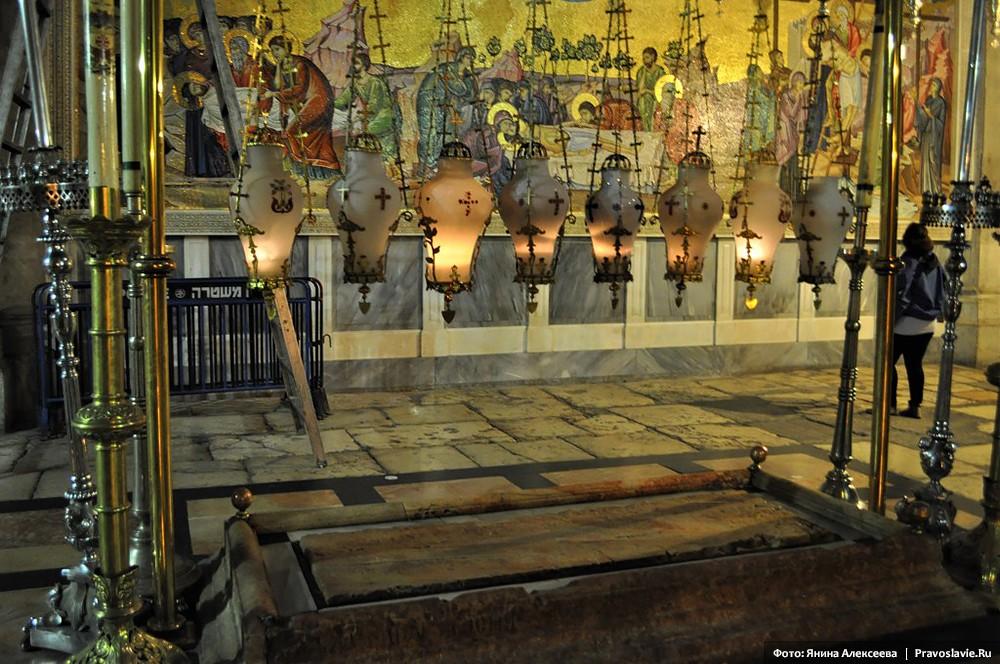 Храм Гроба Господня. Камень Миропомазания