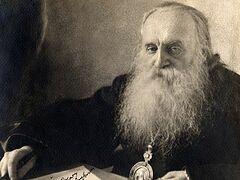 Геополитический проект архиепископа Антония (Храповицкого)