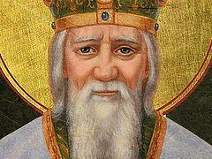 Святитель Афанасий (Сахаров) и его изречения