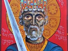 Blessed Elesbaan the King of Ethiopia